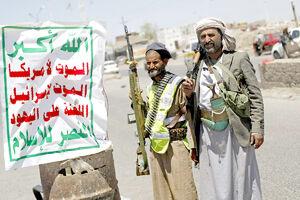 پیام های شاهکار عملیاتی یمنی ها